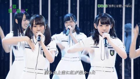 show92