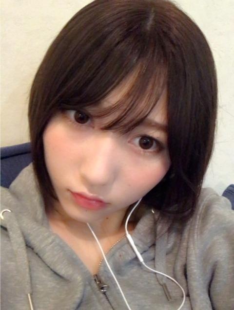 志田 ブログ