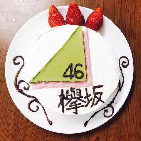 小林 ブログ3