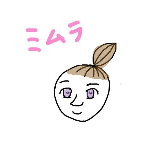 長濱 ブログ