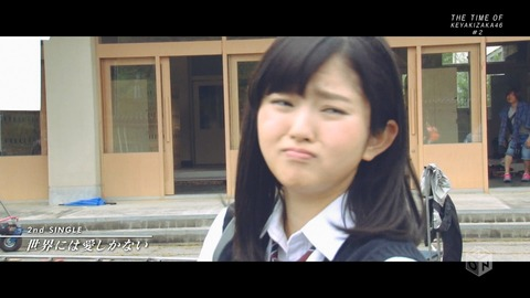 今泉 鈴本8