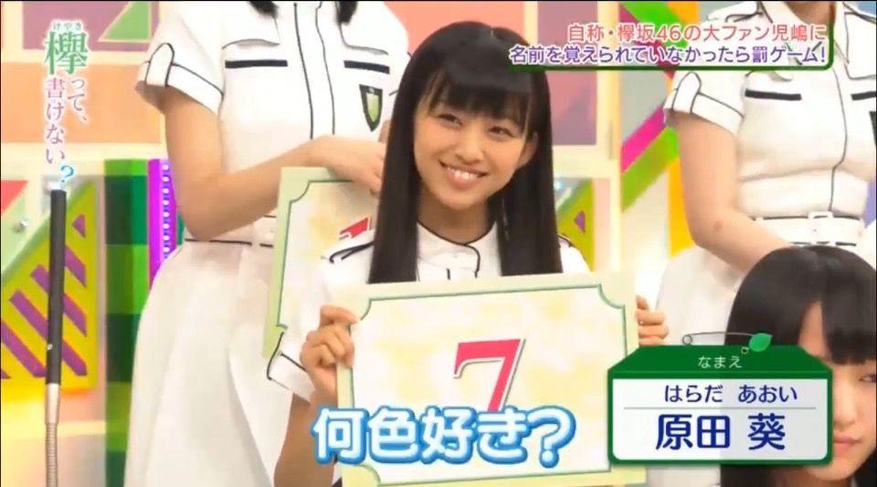 【欅坂46】ファンの作った欅メンバー相関図がなかなか…www