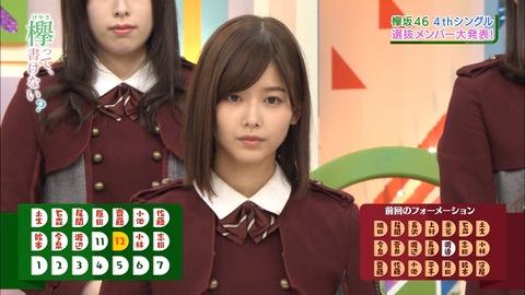 http://livedoor.blogimg.jp/nogizakalove/imgs/7/c/7c3e25b9-s.jpg