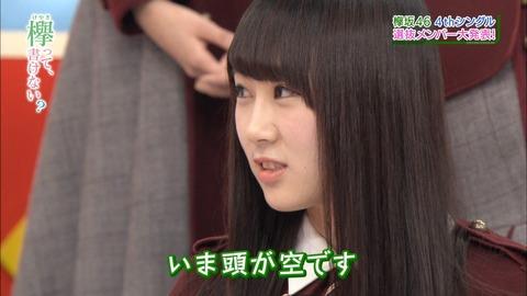 http://livedoor.blogimg.jp/nogizakalove/imgs/8/3/83f73682-s.jpg