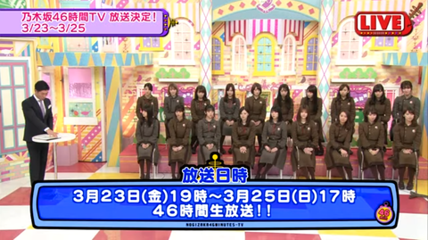 46分TV10