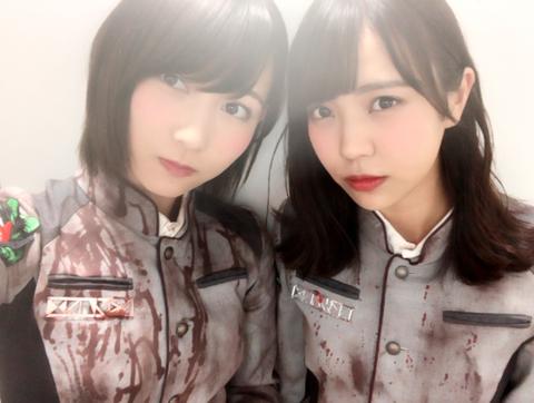志田 ブログ3