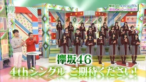 http://livedoor.blogimg.jp/nogizakalove/imgs/9/7/975fdcd5-s.jpg