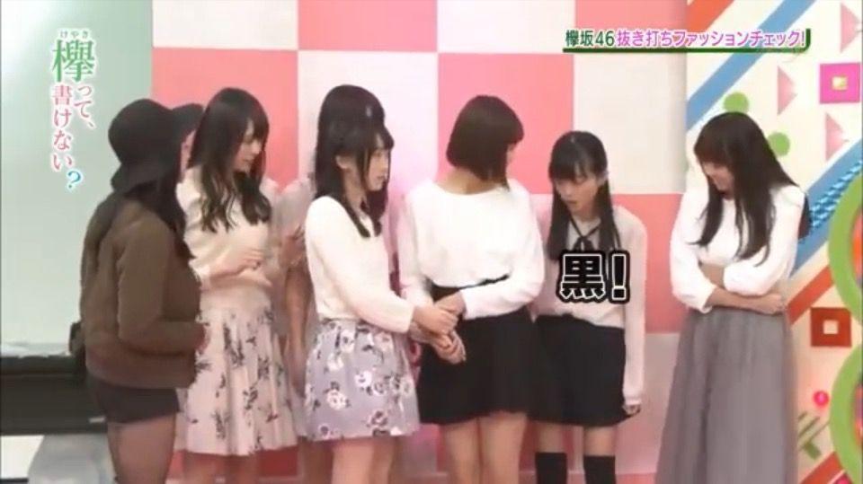 欅坂46メンバー相関図 | カブログ君の音楽と株