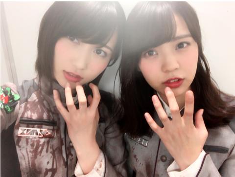 志田 ブログ1