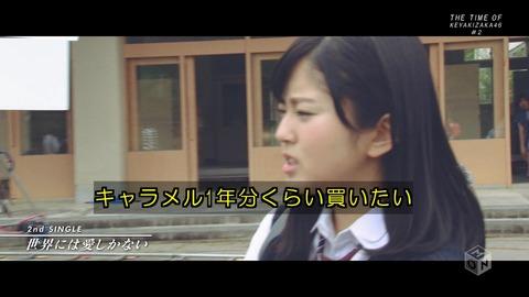今泉 鈴本6