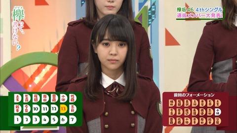 http://livedoor.blogimg.jp/nogizakalove/imgs/c/0/c0a23d61-s.jpg