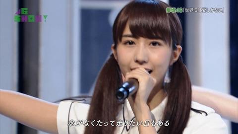 show74