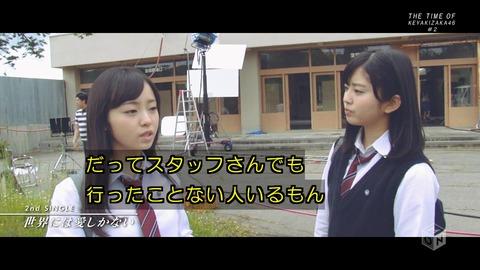 今泉 鈴本4