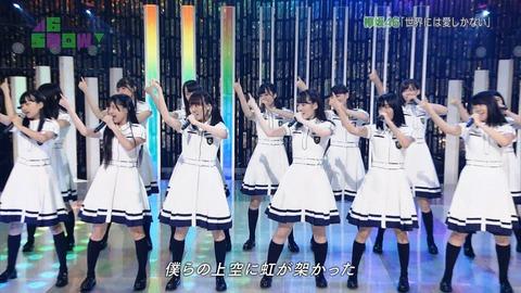 show93