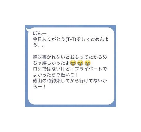 小林 ブログ