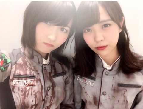 志田 ブログ2