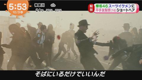 めざましテレビ11