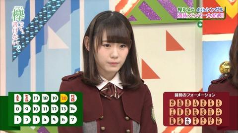 http://livedoor.blogimg.jp/nogizakalove/imgs/e/4/e4c16633-s.jpg