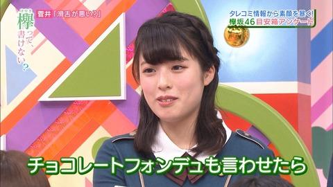 菅井 チーズフォンデュ③