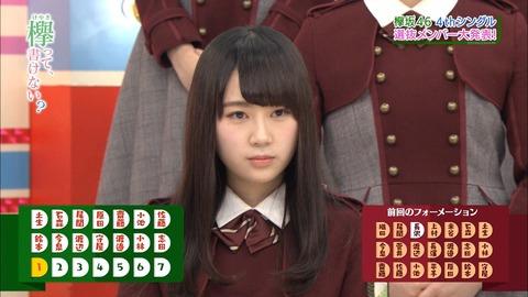 http://livedoor.blogimg.jp/nogizakalove/imgs/e/c/ece778a2-s.jpg