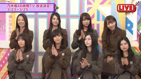 46分TV6