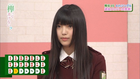 http://livedoor.blogimg.jp/nogizakalove/imgs/e/e/eee0d1ca-s.jpg