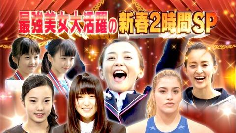 体育会TV3