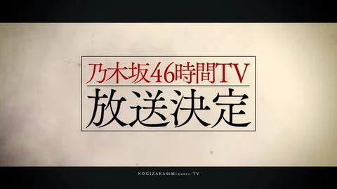 46分TV5