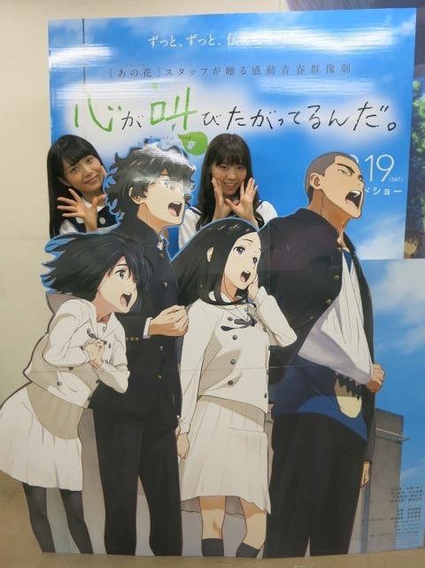 kokosake-nogizaka46