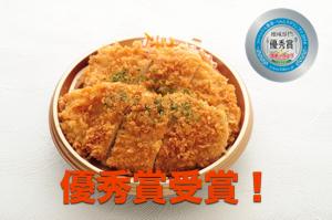 鶏タレカツ丼