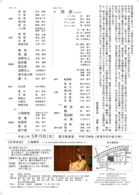 515-1裏dai