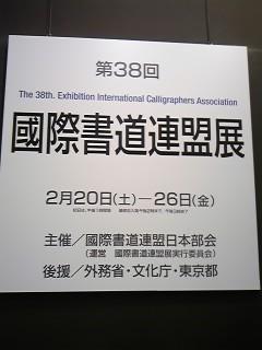 5daf2fb9.jpg