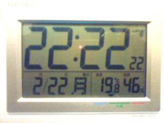 f213c0c7.jpg