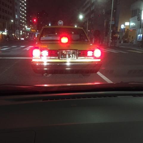 893タクシー