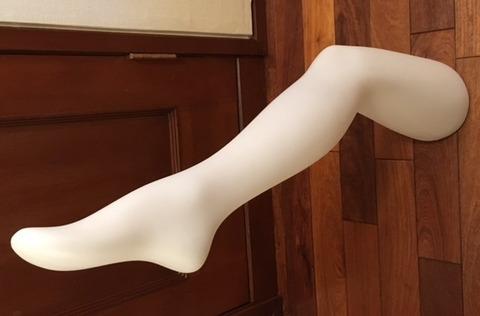 マネキン脚2