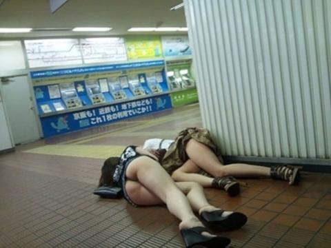 drunken_woman-3154-082