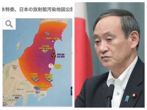 韓国放射能汚染地図