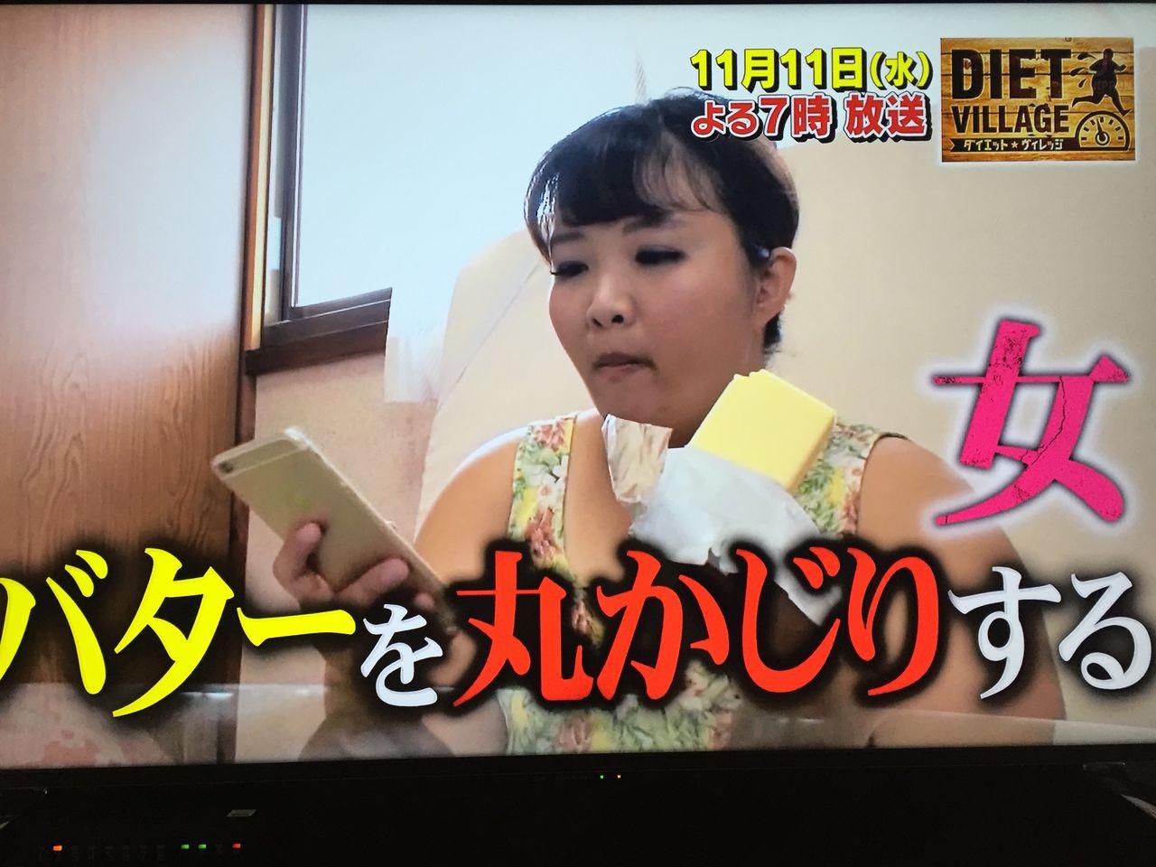 斉藤 こず恵 ダイエット