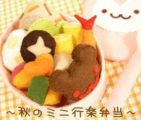 秋のミニ行楽弁当