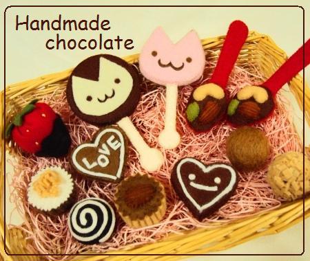 チョコレイト☆ですこ