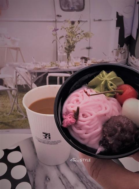 スイーツ…桜モンブランと宇治抹茶の和ぱふぇ1