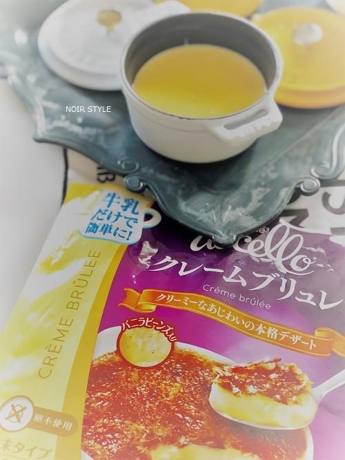 ストウブ・・・レモンホワイト4