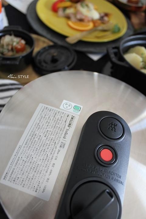 料理・・・モニター阿波ふうど9