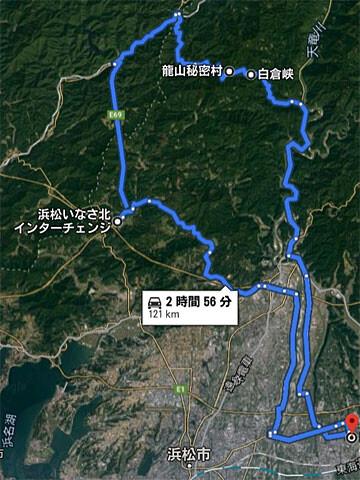 shirakurakyou
