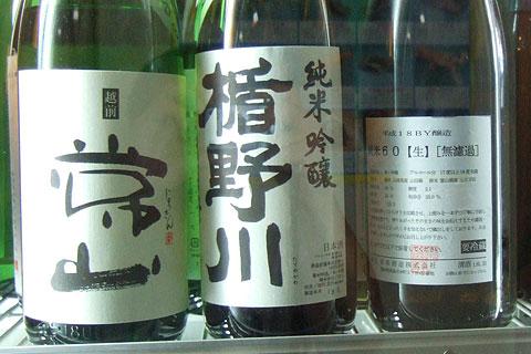 安来寿し 日本酒
