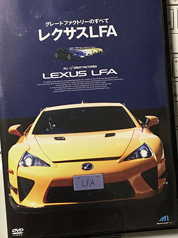 2000GT.VS.LFA