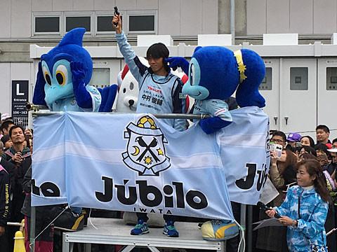 JubiloMarathon