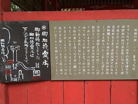 yusanji