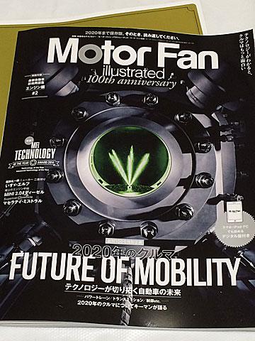 motorfan1