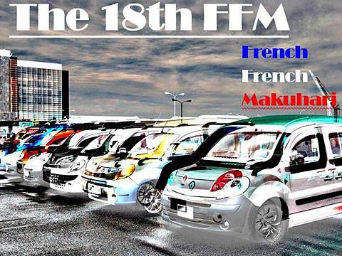 FFM18